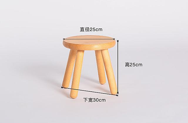 实木榉木圆凳